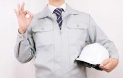 解体工事を安全に進めるために心掛けていること